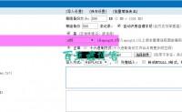 【原创文章】ecshop由GBK完全转码为UTF运行无错完美解决方法分享