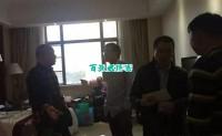 """2015广州种博会之""""中农福得,就是椒傲"""""""