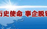 事企脱钩:广东省农科院蔬菜所与天禾农资公司签订合作协议