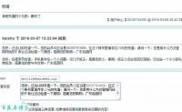 【原创文章】追查Ectouch QQ登录每次用户名都不同的原因和解决办法