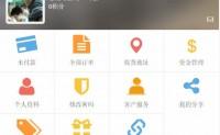 【原创文章】同步ecshop与ectouchQQ登陆并显示用户QQ昵称和头像