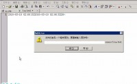 【原创文章】推荐两种调试ecshop php程序日志记录的方法