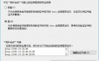 【原创文章】CENTOS kernel panic无法对未知的块安装根文件系统的解决办法
