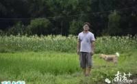离我很近的一个故事:华农学子毕业后纷纷自主创业,从新的角度做农业