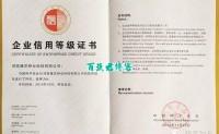 """热烈祝贺豫艺种业荣获""""最具发展力企业""""荣誉称号"""