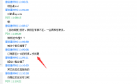 "【原创文章】ecshop导出订单显示""PHP has encountered a Stack overflow""错误的原因和解决方法"