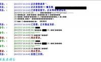 【原创文章】WDCP v3.2 FTP不能登陆的解决办法