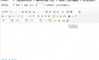 【原创文章】dedecms后台发表文章编辑器提示符乱码的解决办法