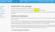 【原创文章】用ANNOVAR自建数据库注释辣椒高通量序列